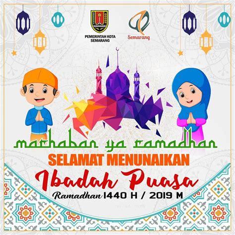 Poster sering kita jumpain di saat bulan suci ramadhan ini. Gambar Poster Menyambut Bulan Ramadhan   Contoh Poster