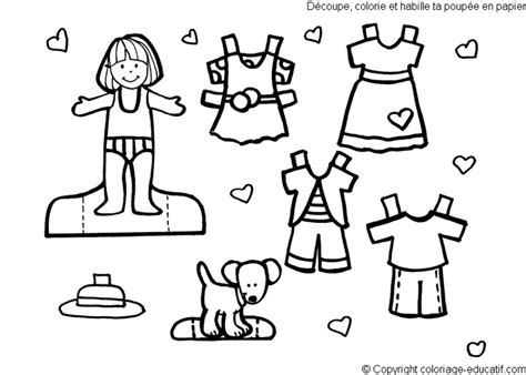 multiracial outline drawing paper doll clipart clipground