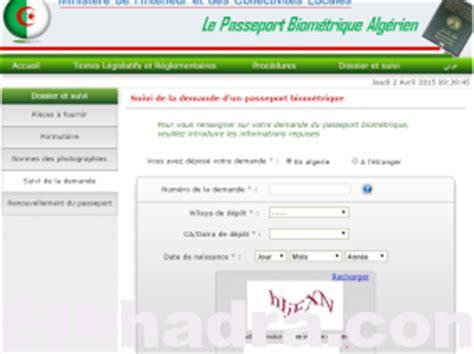ministere interieur gov dz passeport biom 233 trique un service pour suivre le cheminement du dossier passeport