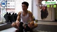 FACE 293期﹣2013年新男神 郭子豪 Arnold Kwok - YouTube