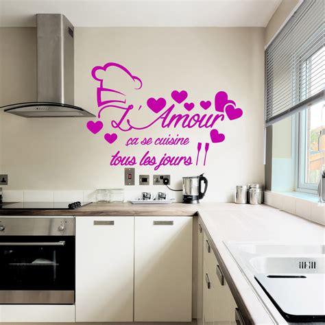stickers muraux chambre bébé sticker citation l 39 amour ça se cuisine stickers