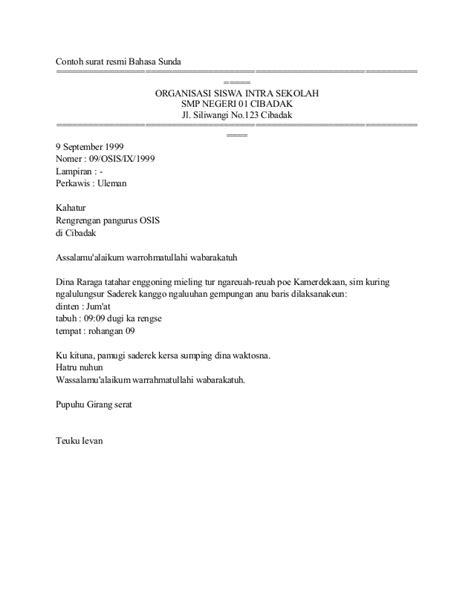 contoh surat resmi bahasa sunda singkat surat resmi