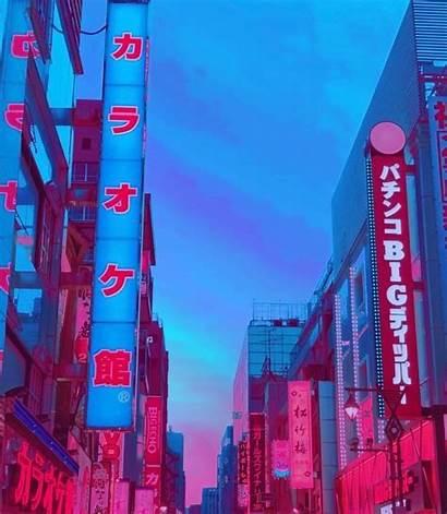 Aesthetic Tokyo Retro Wallpapers Japanese Vaporwave Pop