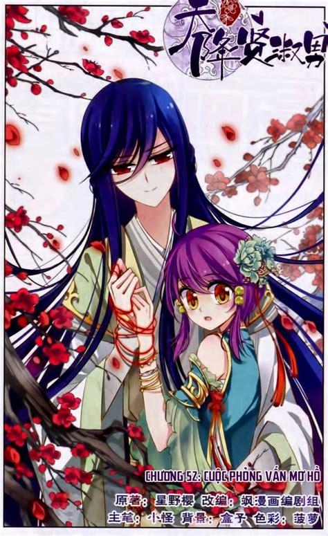 những anime giống inuyasha 93 best thi 234 n gi 225 ng hiền thục nam images on