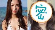 這是哪招?舒子晨為招桃花拼了!大PO禿頭崩壞照   娛樂星聞   三立新聞網 SETN.COM
