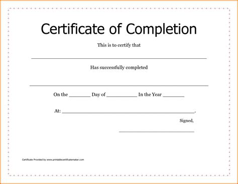 Certificate Of Completion Template Free by Printable Certificate Of Completion 43251139