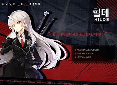 Side Counter Mobile Closers Staff Anime Apk