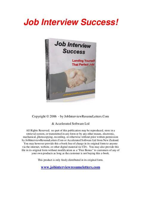 interview success job interview success