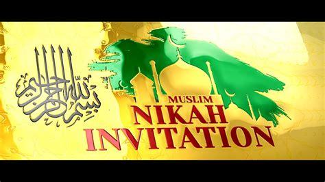 beautiful indian muslim wedding digital invitation video