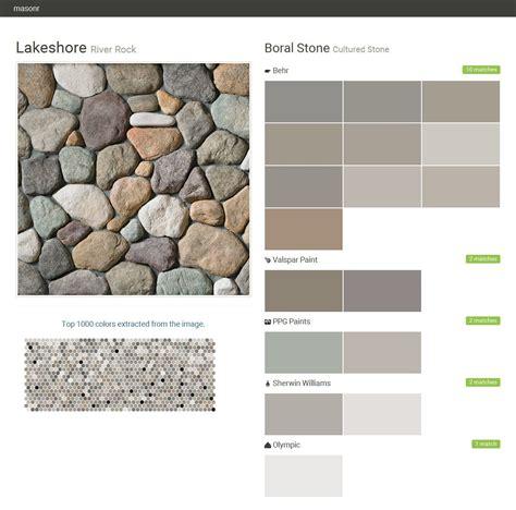 lakeshore river rock cultured boral behr valspar paint ppg paints sherwin