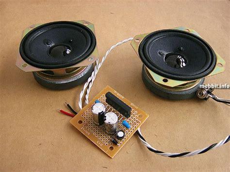 Простой самодельный электрогенератор для зарядки аккумуляторов мобильника в походных условиях.
