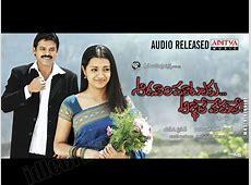 Latest mp3 Songs Adavari Matalaku Ardhale Verule 2007