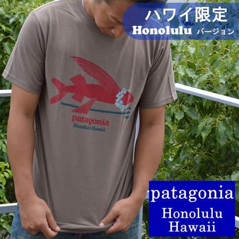 hawaii s finest in stock cabinets honolulu hi ulu hawaii rakuten global market patagonia honolulu