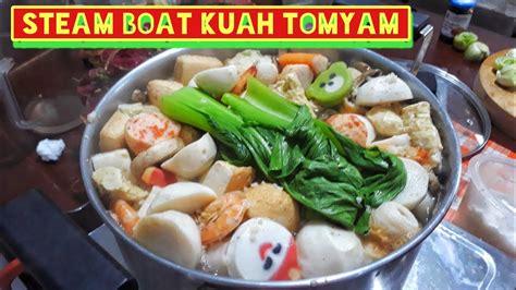 Selain orisinil, tomyam seafood juga memiliki cita rasa yang sangat enak dengan perpaduan kuah asam pedas dan hewan lautnya yang siap. RESEP STEAM BOAT KUAH TOMYAM   Masak Ini Sepanci Besar Langsung LUDEZz.. - YouTube