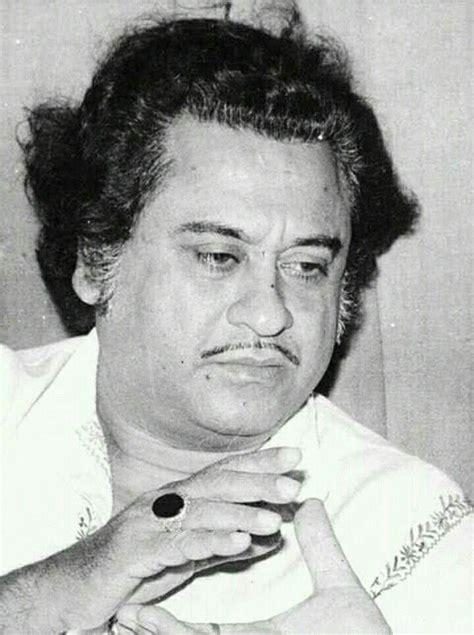 Pin by Vinod Sonawane on legend kishorda   Kishore kumar ...