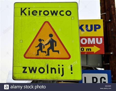 School Crossing Sign Stock Photos & School Crossing Sign