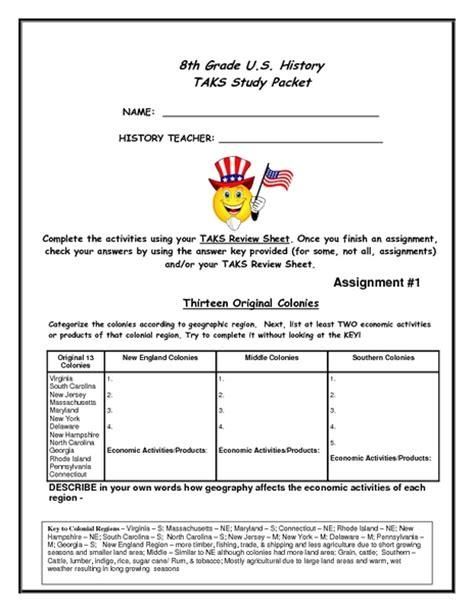 u s history social studies work sheet packets