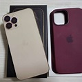 出售98% New iPhone 12 pro max 256gb 金色 gold 豐澤機 - DCFever.com