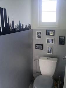 Idee Deco Wc : id e d co wc toilettes gris ~ Preciouscoupons.com Idées de Décoration