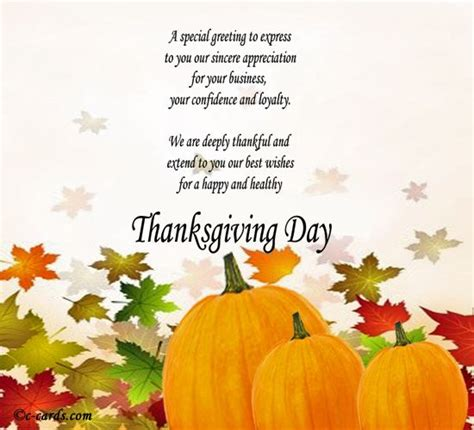 thxs greeting card thanksgiving messages happy