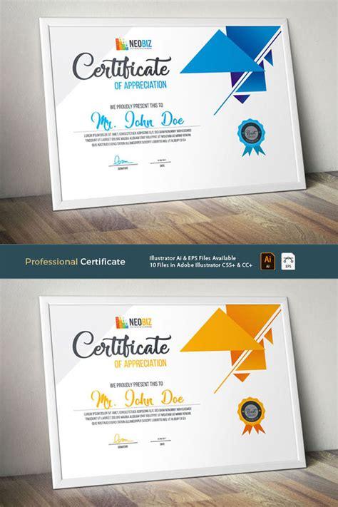 neobiz modern certificate certificate template