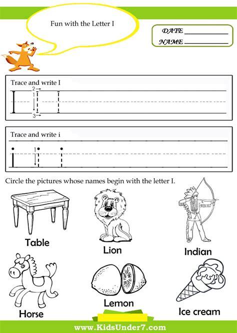 worksheet letter w worksheet grass fedjp worksheet study