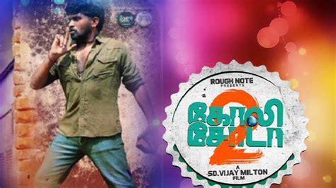 Exclusive Interview with Goli Soda - 2 Movie Team | Vijay ...