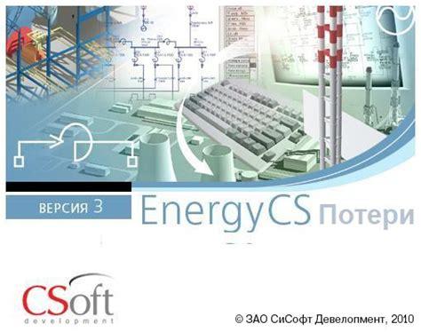 Анализ методов расчёта потерь электроэнергии в распределительных электрических сетях статистическое моделирование электрических.