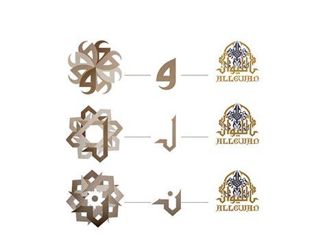 delicious arabic restaurant logo design examples