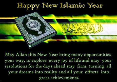 hijri  year messages beautiful messages