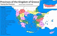 Administrative divisions of the Kingdom of Greece by ...