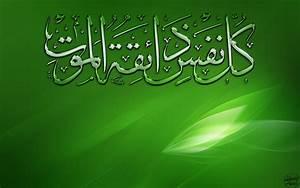 islamic calligraphy - HD Desktop Wallpapers   4k HD