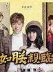李国毅(中国台湾演员)_百度百科