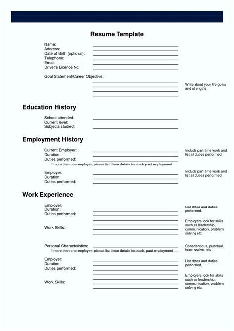 Free Printable Resume by Free Printable Resume Templates Blank Template Update234