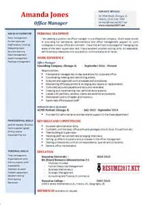 executive resume tips 2017 office manager resume exles 2017