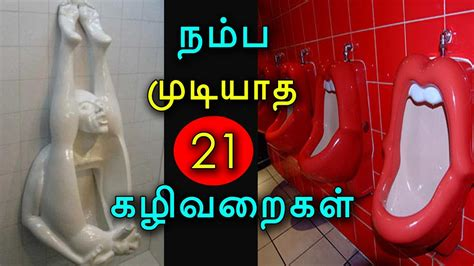 21 Most Unbelievable Toilets Ever Seen