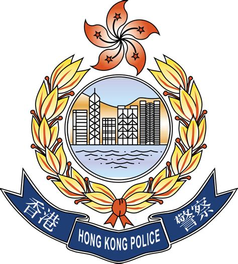 hong kong police force wikipedia autos post