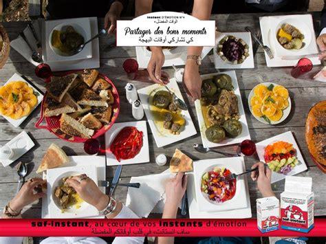 instant cuisine khobz dar saf instant blogs de cuisine