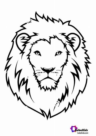 Lion Coloring Face Printable Pages Animal Bubakids
