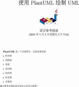 Plantuml U8bed U8a00 U53c2 U8003 U6307 U5357 Plant Uml Language Reference Guide Zh