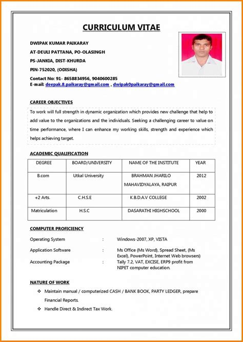 How To Write A Resume Pdf by Model Of Biodata For Letter Exles Sle Teaching