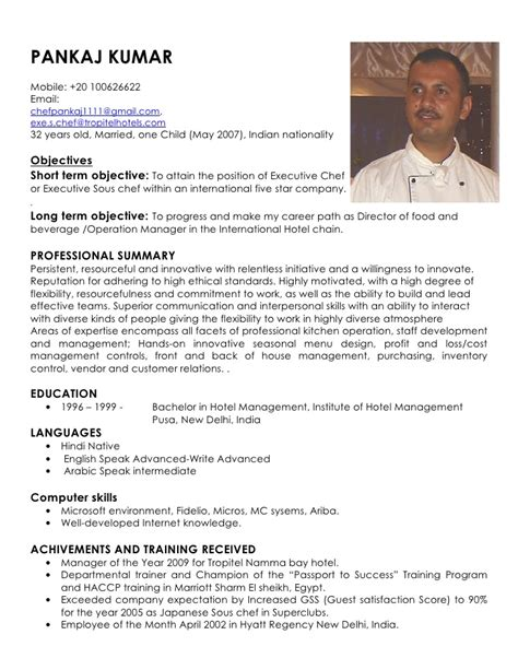 resume format in india literature review for employee