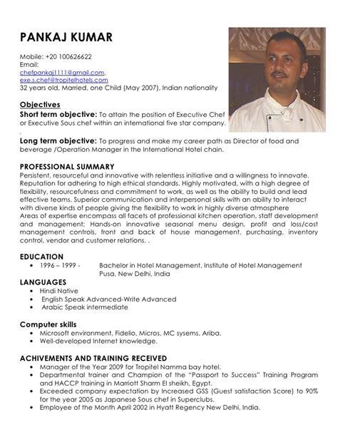 Curriculum Vitae For Sous Chef by Pankaj Kumar Cv