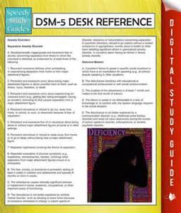 dsm 5 desk reference speedy study guides by speedy
