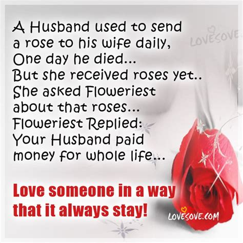 Husband Wife Love Quotes In Marathi Image Quotes At Relatably