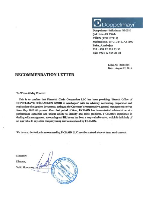 letter to hr recomendation letters fchain 30041