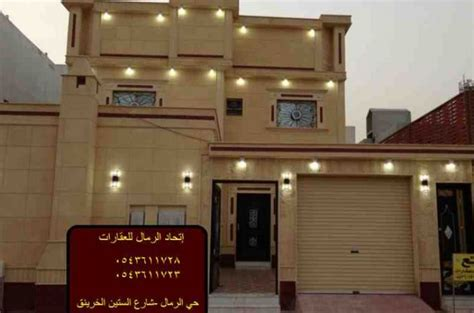 Living Room For Sale In Jeddah by 12 Best 161 161 161 Luxury Homes In Ksa Images On