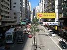 Wan Chai District   Wiki   Everipedia