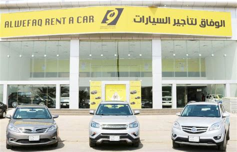 Changan Partners With Saudi Arabian Rental Car Service