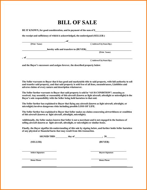 boat bill of sale word template hunecompany